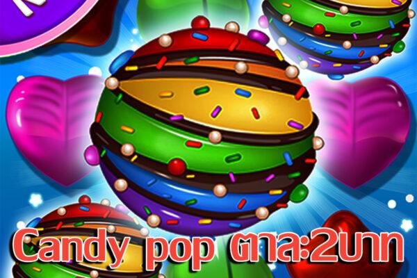 candy-pop-1