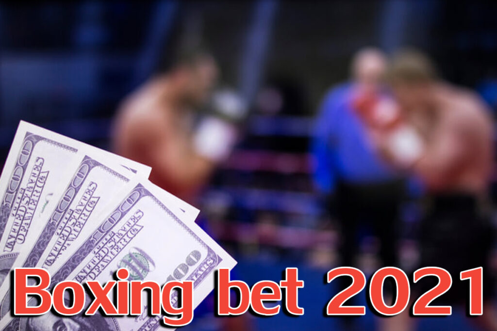 Boxing bet 2021
