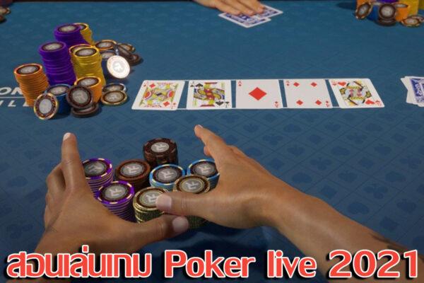 Poker live 2021