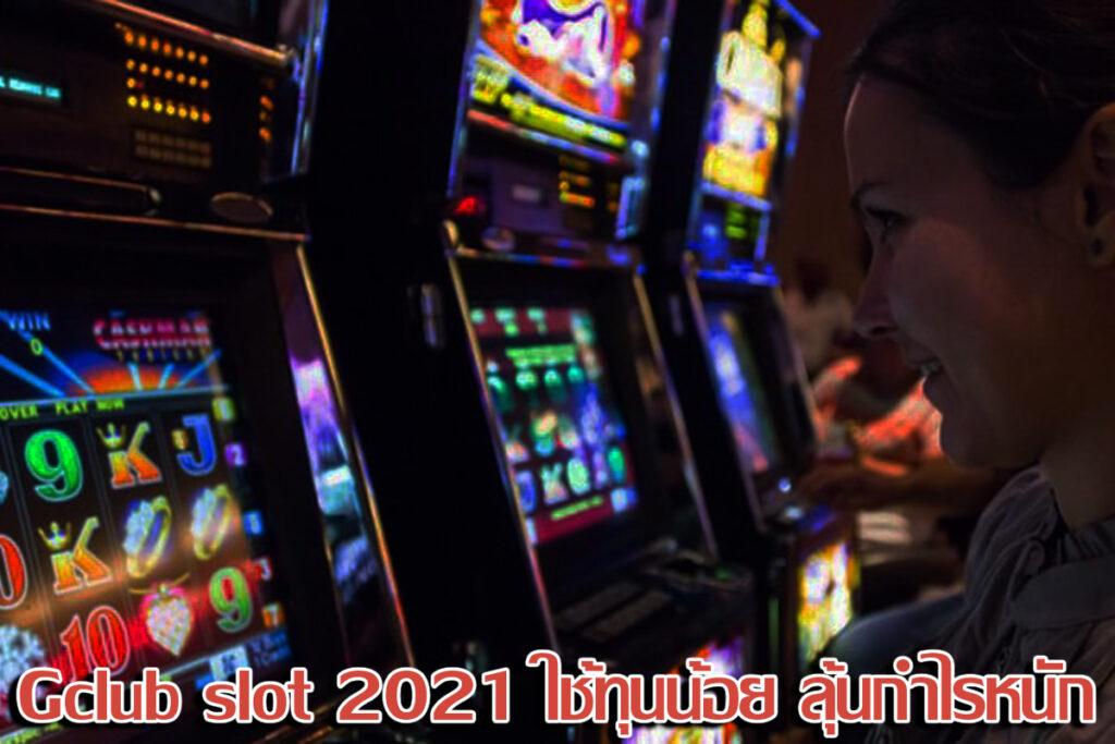 Gclub slot 2021